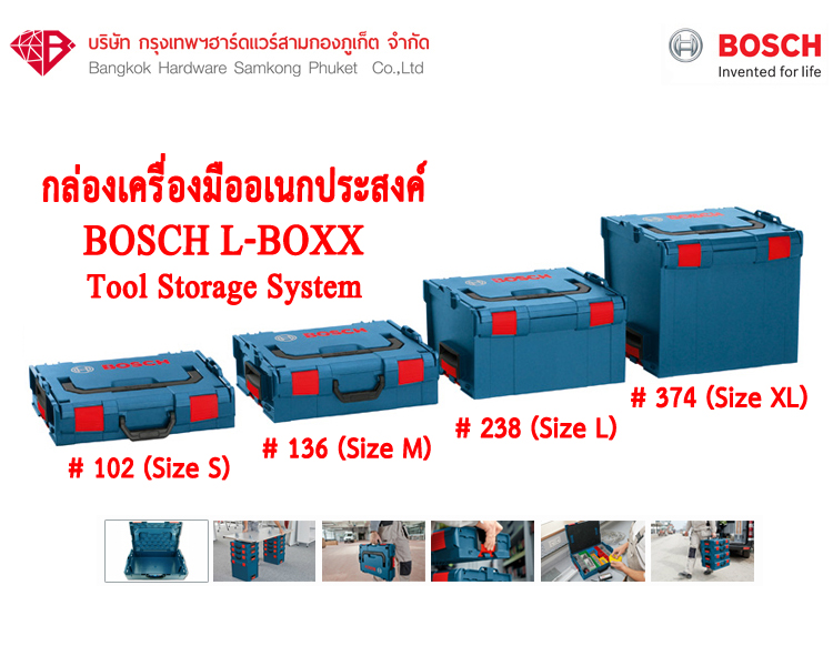 102 136 238 374 bosch l boxx tool storage system bangkok. Black Bedroom Furniture Sets. Home Design Ideas