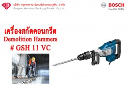 3 skil rotary hammer bangkok hardware samkong phuket. Black Bedroom Furniture Sets. Home Design Ideas