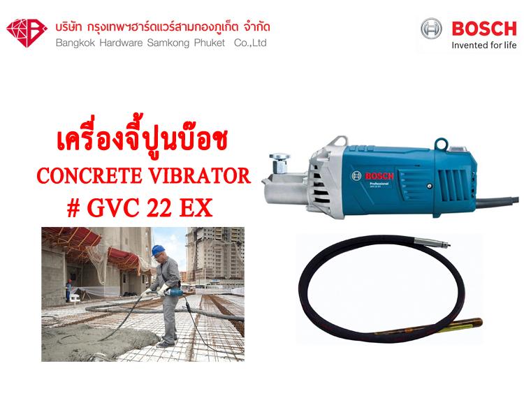 Bosch concrete vibrator