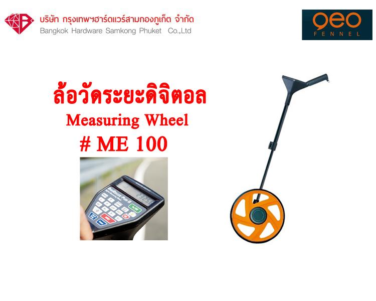 me 100 geo fennel measuring wheel bangkok hardware samkong phuket. Black Bedroom Furniture Sets. Home Design Ideas